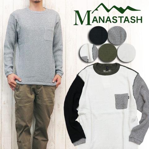 マナスタッシュ MANASTASH サーマル ロングスリーブ クルーネック 長袖 Tシャツ ポケット付き 無地 7163115