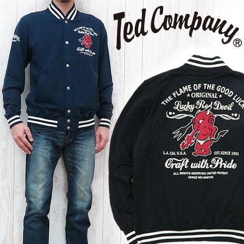 テッドマン TEDMAN'S テッドマンズ スナップボタン スウェット ジャケット 裏毛 TDSWJ-400