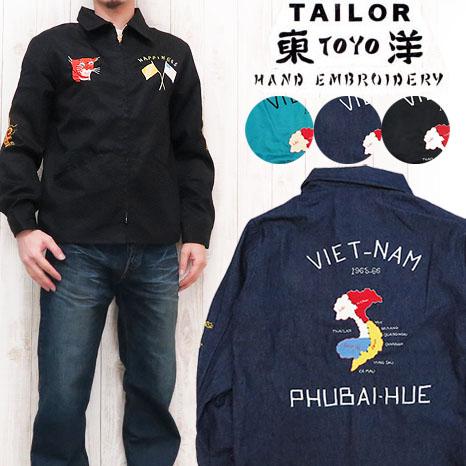 / (コットン ベトナムジャケット ベトジャン ブルゾン アウター suka) TAILOR TOYO 【STD】 全3色 [テイラー東洋] 【東洋エンタープライズ】 TT13761 COTTON VIETNAM JACKET FIRE BRATHING DRAGON /