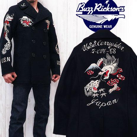バズリクソンズ Buzz Rickson's スカ・ピーコート ウールメルトン 刺繍 スカジャン スーベニア ミリタリー BR13879