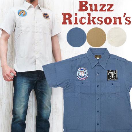 バズリクソンズ Buzz Rickson's 半袖 コントラクターシャツ ミリタリー ヘリンボーン ワッペン ツイル SQUADRON BR37566