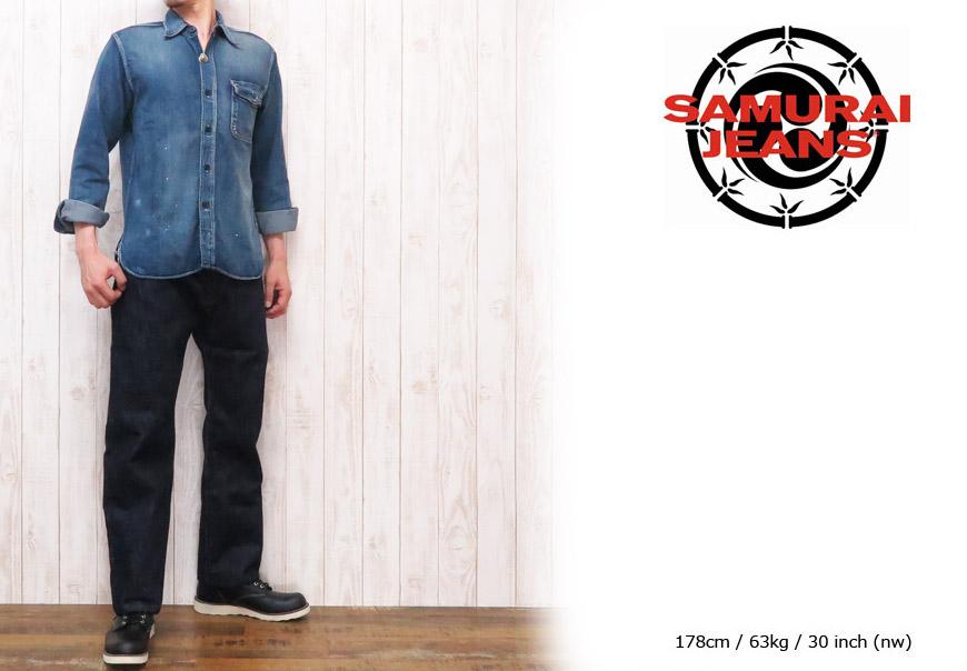 武士牛仔裤武士牛仔裤牛仔裤 S510XX 武士系列 21 oz 经常直牛仔裤牛仔