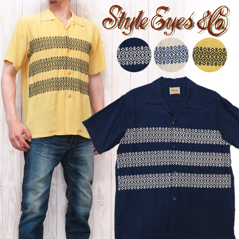 Style Eyes スタイルアイズ 半袖 オープンカラーシャツ 刺し子 刺繍 レーヨン SE37606
