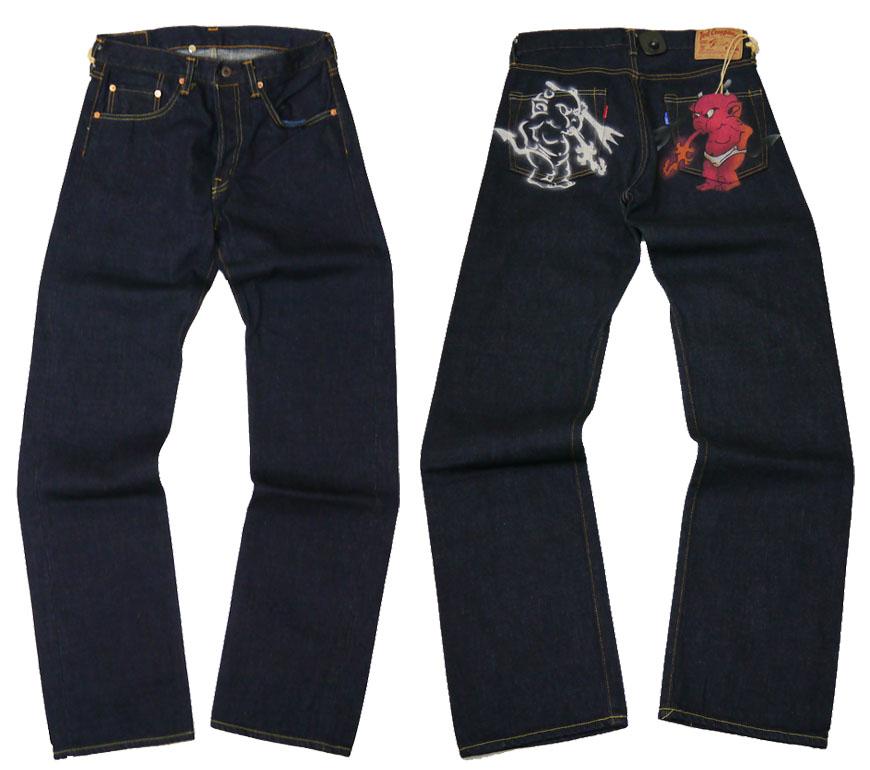 Tedman テッドマンズ TEDMAN 魔鬼-003 原始牛仔裤 (牛仔裤、 G 面包-牛仔布) 模具漆