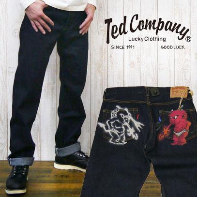 テッドマン テッドマンズ TEDMAN'S DEVIL-003 オリジナルジーンズ(ジーパン・Gパン・デニム)「ステンシルペイント」