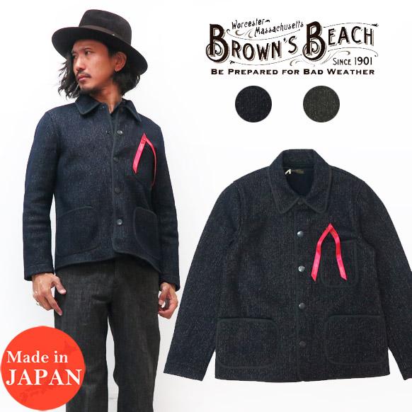 BROWN'S BEACH ブラウンズビーチ ビーチクロス ジャケット カバーオール アウター BBJ10-003 FULLCOUNT フルカウント