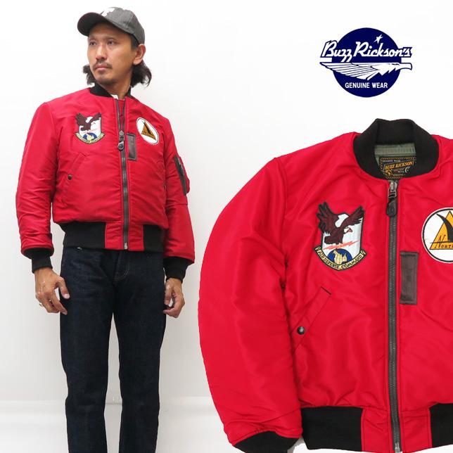 バズリクソンズ Buzz Rickson's RED MA-1 Type