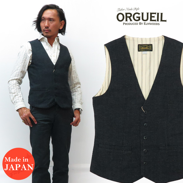 ORGUEIL オルゲイユ ワーカーズ ジレ ベスト ワーク クラシック OR-4142A