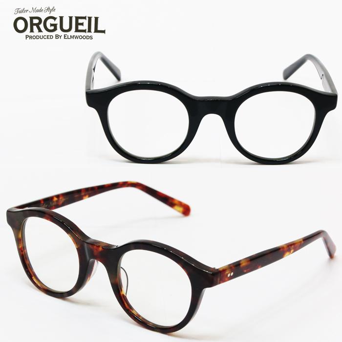 ORGUEIL オルゲイユ クラシック メガネ サングラス セルロイド製 ボストンタイプ ハンドメイド 眼鏡 OR-7090