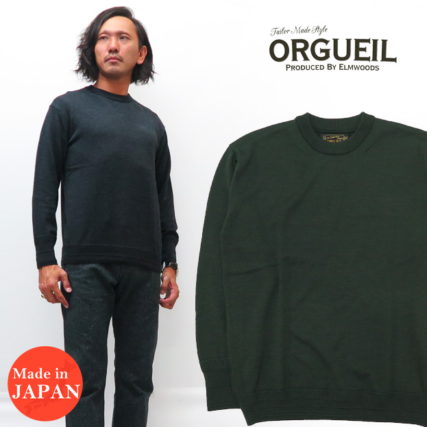 ORGUEIL オルゲイユ ウール ニット セーター クルーネック OR-9047