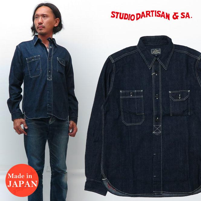 ダルチザン ステュディオ・ダ・ルチザン STUDIO D'ARTISAN 12oz デニム 長袖 ワークシャツ SD5333B