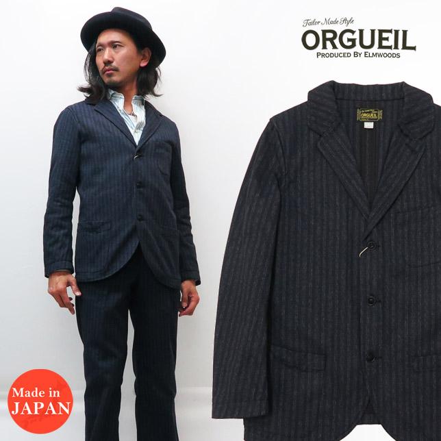 ORGUEIL オルゲイユ フレンチストライプ ジレ ワーク ジャケット カバーオール テーラードジャケット OR-4161 【2020年 春夏 新作】