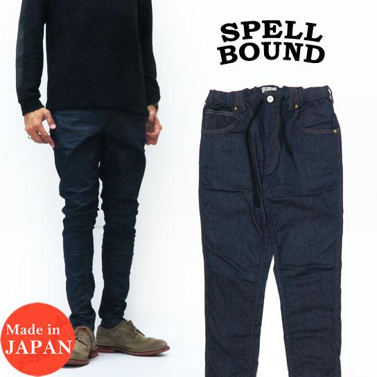 スペルバウンド SPELLBOUND ISKO 5ポケット イージー パンツ 43-759D MADE IN JAPAN