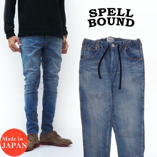 スペルバウンド SPELLBOUND ISKO 5ポケット イージー パンツ ブラスト 43-760D MADE IN JAPAN