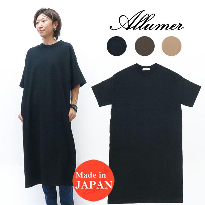 Allumer アリュメール 半袖 オーバーサイズ 天竺 ドレス Tシャツ レディース 8155218