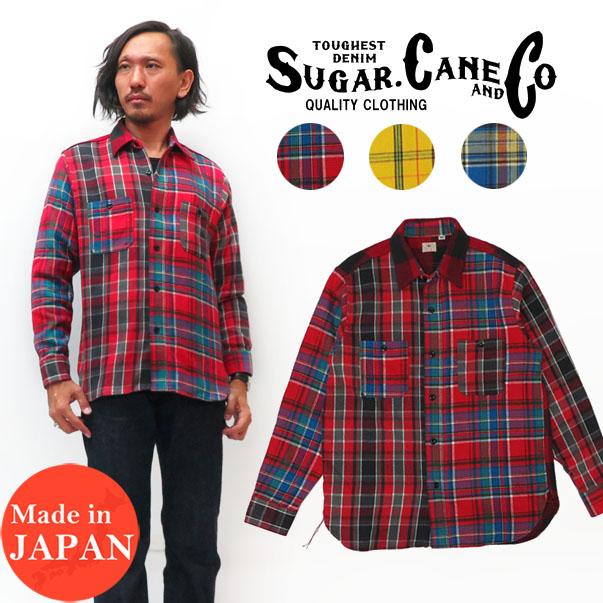 シュガーケーン SUGAR CANE クレイジー ツイル チェック ワークシャツ コットン 長袖 SC28239