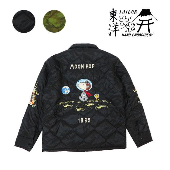 テーラー東洋 テイラー東洋 Tailor Toyo ピーナッツ スヌーピー ベトナム ライナー ジャケット ジャンパー 刺繍 VIETNAM LINER JACKET TT14470