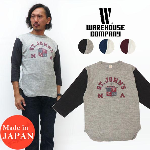 ウェアハウス WAREHOUSE 7分袖 Tシャツ ベースボール ST.JOHN'S WH4800 【2019年 秋冬 新作】
