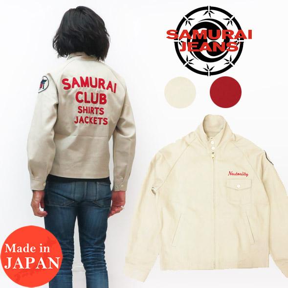 サムライジーンズ SAMURAI JEANS ワーク サムライ倶楽部 チャンピオン ジャケット 日本製 SCCJK19-02