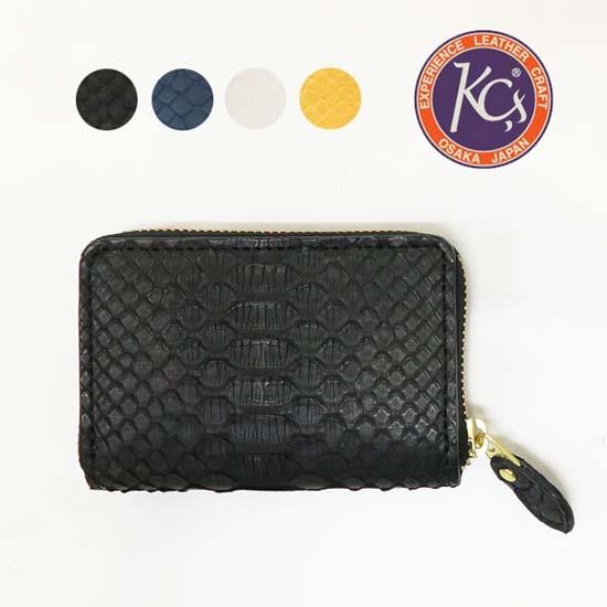 KC'S ケーシーズ 財布 ラウンドジップ ミニウォレット ニシキヘビ マットパイソン レザー KIB030