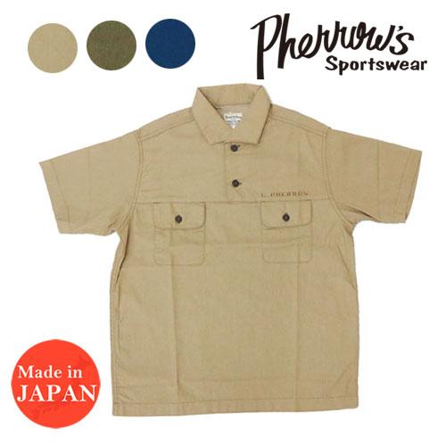 フェローズ Pherrow's 半袖 プルオーバー シャツ U.S.NAVY 20S-767MSS 【2020年 春夏 新作】