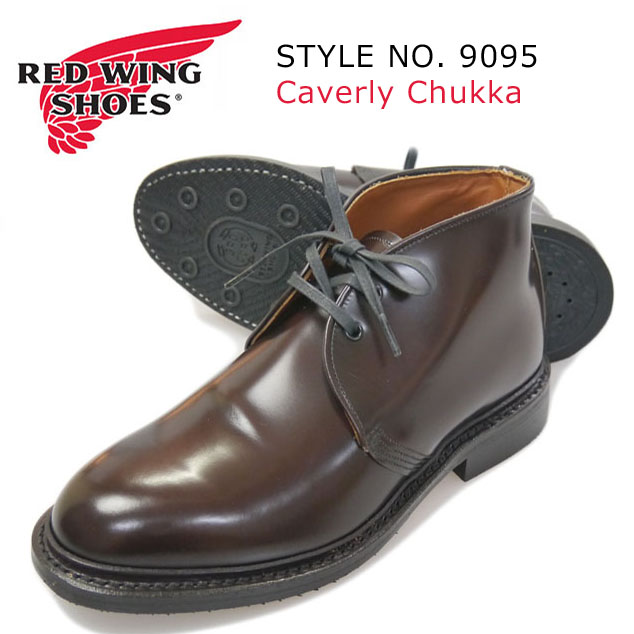 REDWING レッドウィング キャバリー チャッカブーツ DARK BROWN Cigar Esquire Style No.9095