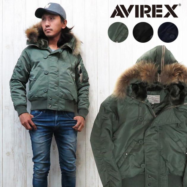 AVIREX アビレックス N-2B コマーシャル リアルファー フライト ミリタリーコート 6152177