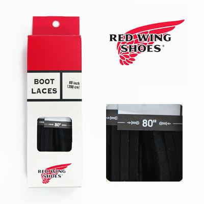 安心の日本正規販売店 REDWING レッドウィング 純正 低価格化 レザー ブーツレース 格安SALEスタート BLACK 200cm 80インチ No.97135 Style 靴紐 ブラック
