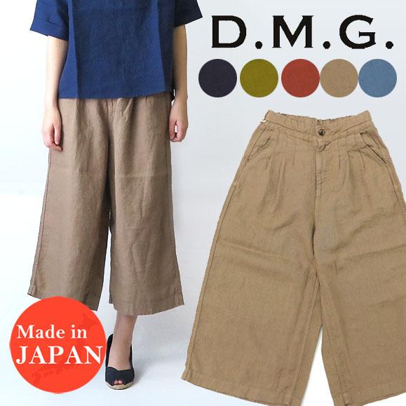 ドミンゴ D.M.G. DOMINGO リネン キュロット パンツ レディース 麻 13-995L MADE IN JAPAN