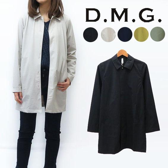 ドミンゴ D.M.G. DOMINGO パッカブル コート ジャケット レディース 18-571X MADE IN JAPAN