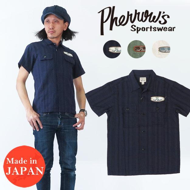 フェローズ Pherrow's 半袖 オープンカラー シャツ ワッペン 18S-POG107-P