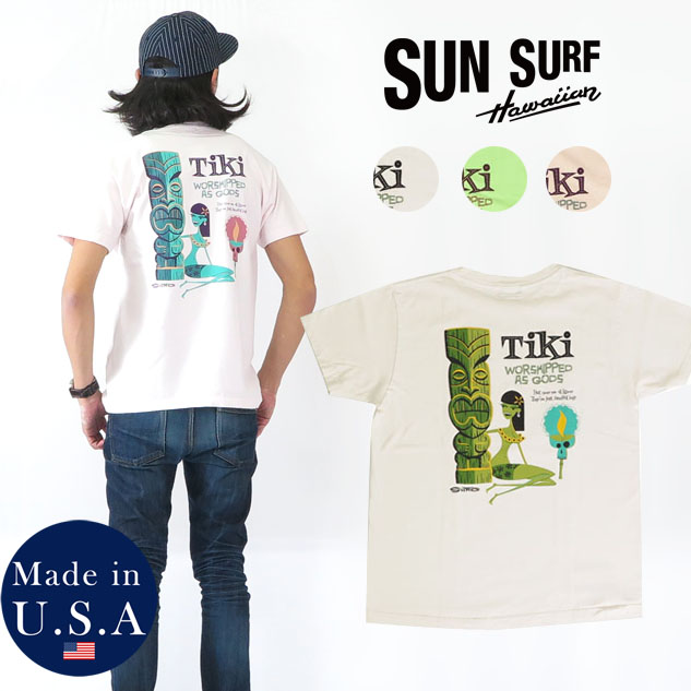 SUNSURF サンサーフ プリント 半袖 Tシャツ TIKI SHAG シャグ SS78032
