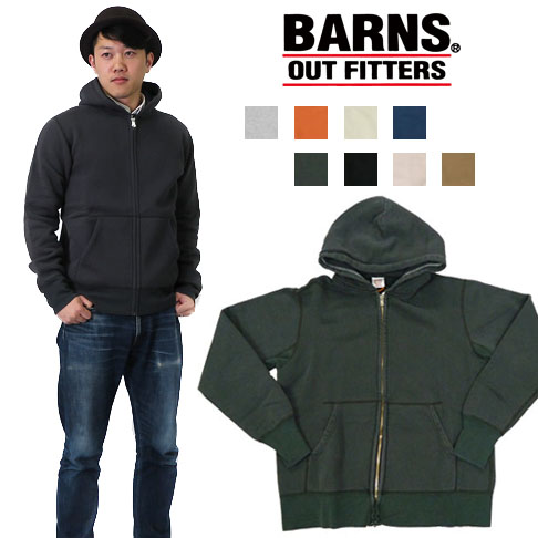 バーンズ BARNS フルジップ スウェットパーカー フラットシーマー ジップアップ BR-3010