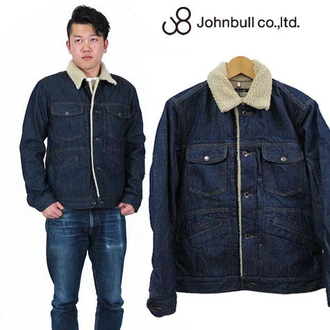 ジョンブル JOHNBULL デニムランチジャケット インディゴブルー JB12534-11