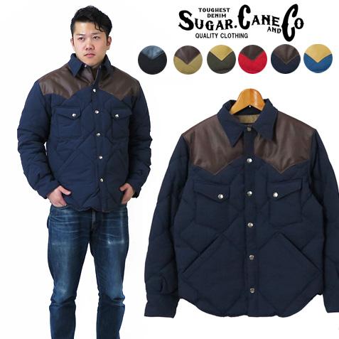 シュガーケーン SUGAR CANE ダウン ジャケット レザー ヨーク ウエスタン ダウンシャツ SC13926