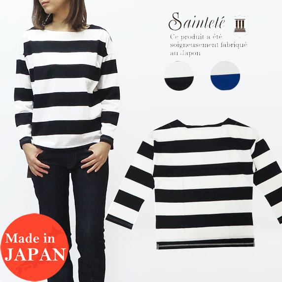 Saintete サンテテ レディース 長袖 ボーダー ドロップショルダー Tシャツ 日本製 MADE IN JAPAN BB101