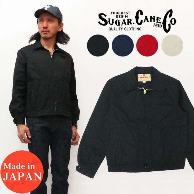 シュガーケーン SUGAR CANE 長袖 コットン スポーツ ジャケット ドッグイヤージャケット SC14355 【2019年 春夏 新作】