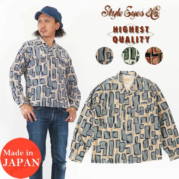 Style Eyes スタイルアイズ 長袖 コーデュロイ オープンカラーシャツ 「SQUARE BUBBLES」 SE27993