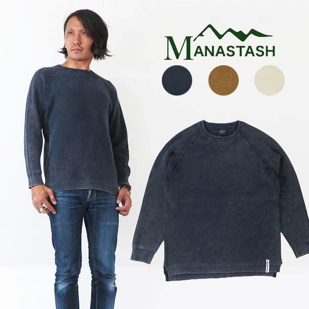 マナスタッシュ MANASTASH 長袖 Tシャツ ウィークエンダー ニット カットソー 7183111