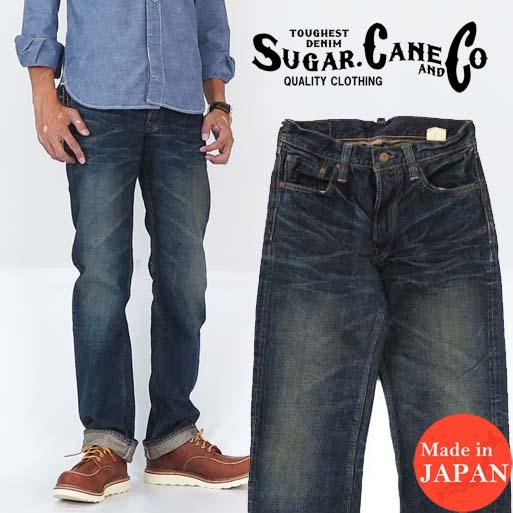シュガーケーン SUGAR CANE ジーンズ SC40901H 砂糖黍デニム LONE STAR レギュラーストレート