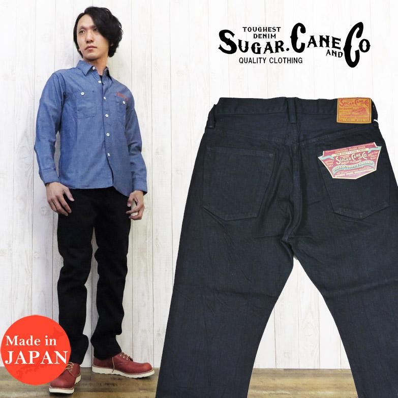 メンズ 日本製 送料無料 代引き手数料無料 SUGAR CANE シュガーケーン ジーンズ デニム ジーパン パンツ ブラック タイプ3 スリムストレート BLACK DENIM JEANS SC41470