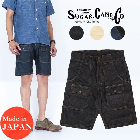 best cheap new styles new list Earth Market: Sugar Cane SUGAR CANE denim work short pants 12oz ...