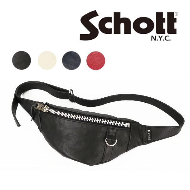 ショット Schott BODY BAG SMALL レザー ボディ バッグ スモール 3189028