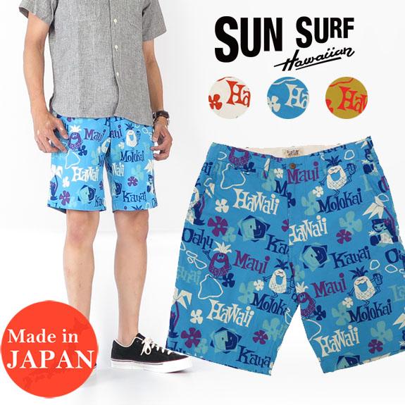 サンサーフ SUN SURF ショーツ ハーフパンツ ショートパンツ