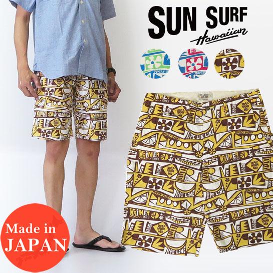 """サンサーフ SUN SURF""""SURF SPOT""""by MASKED MARVELショーツ ハーフパンツ SS51751 【送料無料】"""