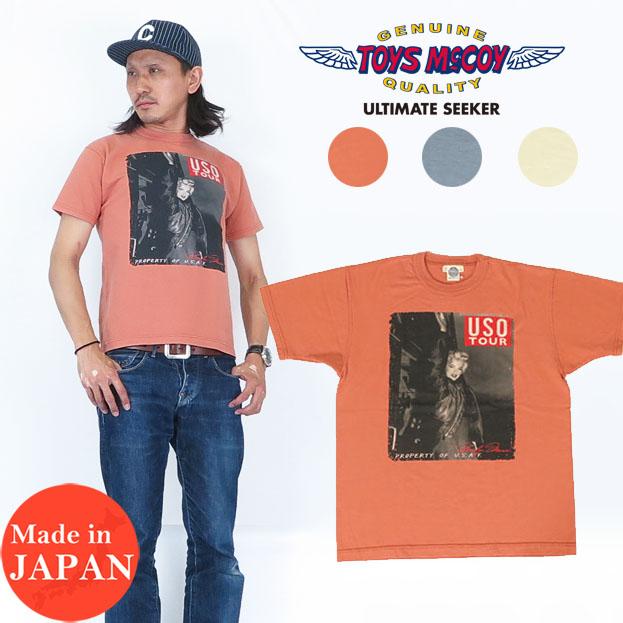 トイズマッコイ TOYS McCOY Tシャツ マリリンモンロー 半袖 USO TOUR TMC1820