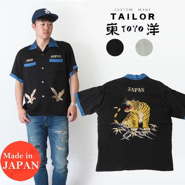 テーラー東洋 テイラー東洋 Tailor Toyo 港商 半袖 スカシャツ JAPAN 刺繍 アセテート オープンカラー TT37916