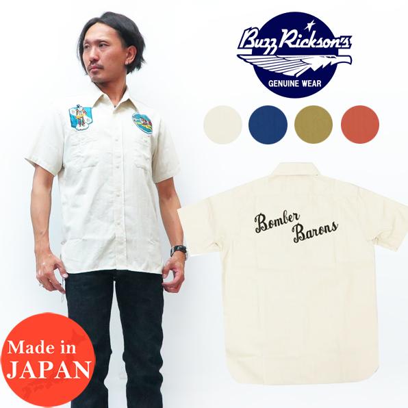 バズリクソンズ BUZZ RICKSON'S ヘリンボーン ツイル スコードロン リユニオン 半袖 ワークシャツ BR38143