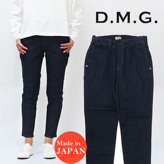 ドミンゴ D.M.G. DOMINGO ISKO リラクシング テーパード パンツ ネイビー 13-988D MADE IN JAPAN 【2019年 春夏 新作】