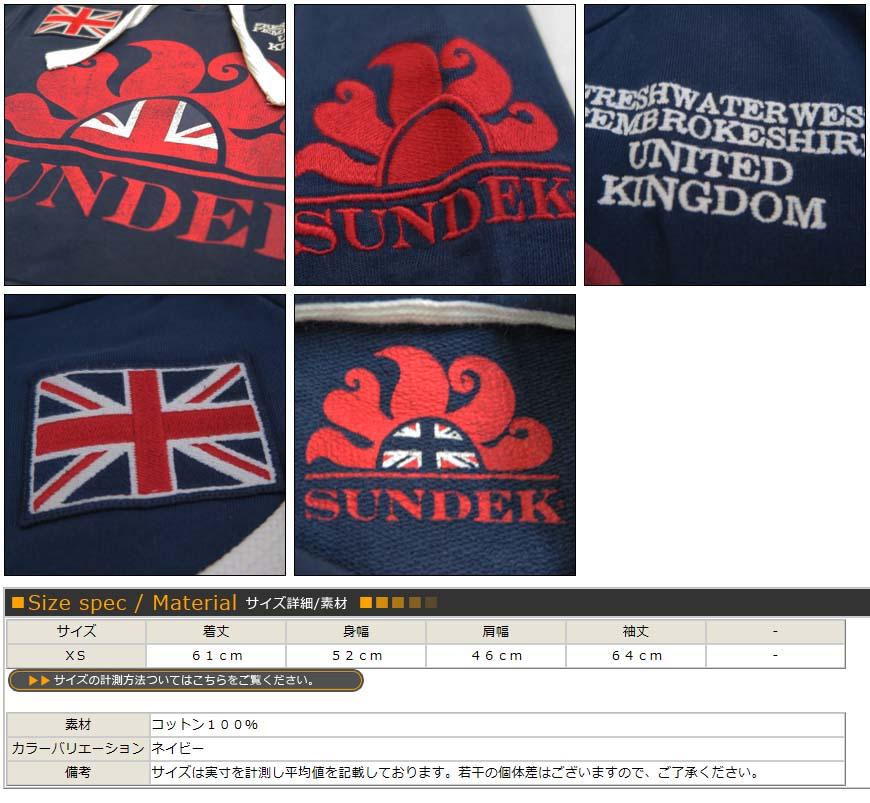SUNDEK sundecks chain embroidery ploverthwattoparker ladies